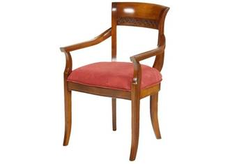 Brooklyn Carver Chair